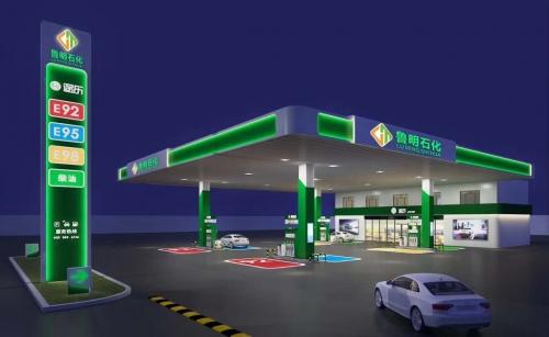 广东加油站效果图