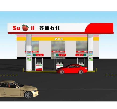 加油站效果图