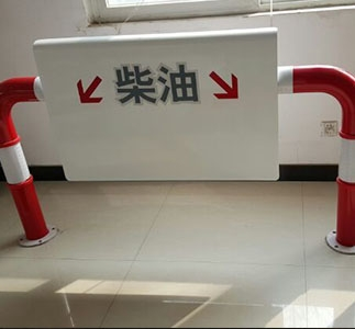 U型防撞柱