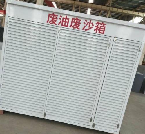 广东废油废沙箱