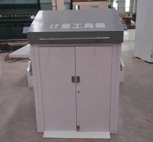 广东计量工具箱